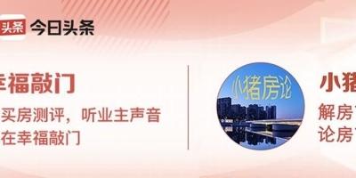外地人计划在广州买房,新人对广州楼市不了解,有了解的可以向我推荐推荐吗?