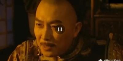 《雍正王朝》中有一段乌先生跟雍正说国库欠款的利弊,为什么雍正打哈欠不听了呢?