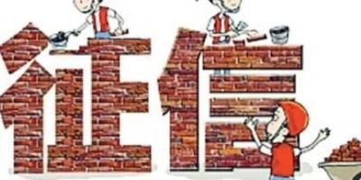 利率跌至4.77%,为什么贷款的企业不是很多?