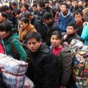 中国的工会和外国的工会有什么不同?