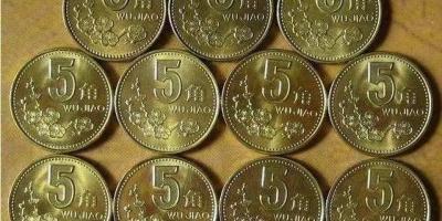 梅花五角的硬币现在的市场价是多少?