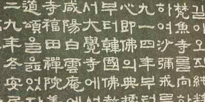 为什么韩国废除汉字是落后,土耳其废除阿拉伯字是进步?