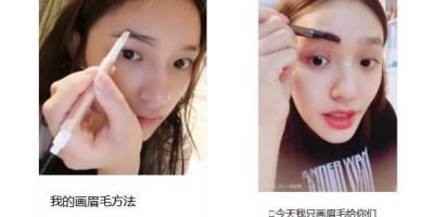 怎样学会眉毛的入门画法呢?
