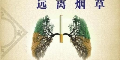 如果全国人民都戒烟了,我们国家会怎么样?