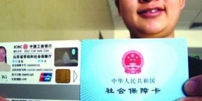 新办的社保卡银行已激活,也开通了手机银行可是查询没有钱,是怎么回事?