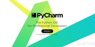 请问一下用于Python语言开发的软件,PyCharm怎么样?