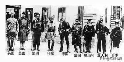 当年大清统治时期,汉人们为何都盼望着八国联军推翻大清帝国?