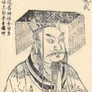 为什么光武帝刘秀很少被提及,现在大部分历史书都只言片语般略过?
