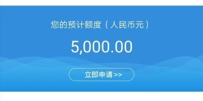 中国银行手机银行APP显示可申请26000元的额度,可下卡额度却是5100元,是怎么回事?