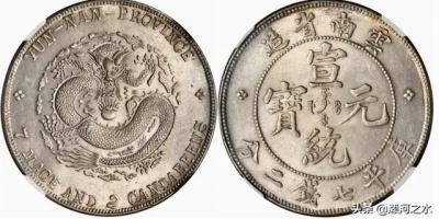 我有一枚古币,请行家帮我鉴定一下真假?