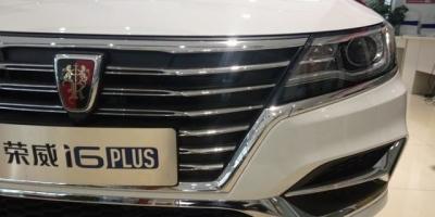 荣威i6PLUS动力怎么样,养车贵不贵?