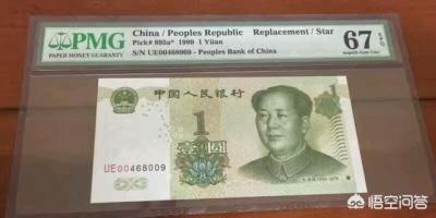 现在1999年的全新1元纸币有收藏价值吗?