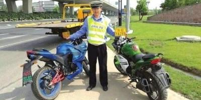 如果有牌有证摩托车,可以在广州禁摩区开吗?