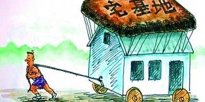 在农村有房没户口的能享受国家补偿吗?