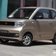 新出的五菱宏光mini值得买吗?可以享受到国家电动车补贴吗?