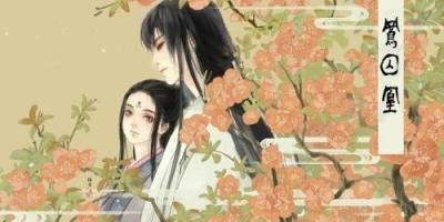如果当初《凤囚凰》真的用了杨蓉和朱一龙,会不会创造出一个经典?