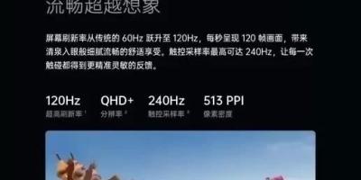 oppo find x2 pro开启高分辨率伤屏幕吗?