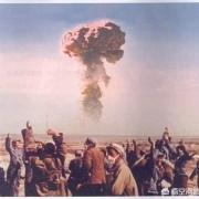 我国第一颗原子弹到底在什么地方爆炸的?