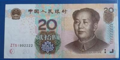 99版第五套人民币一百元你家有吗?有收藏价值吗?