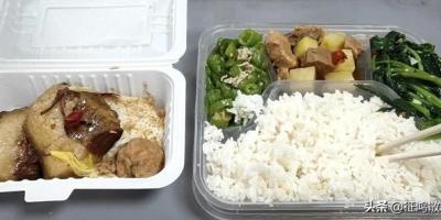 私人企业食堂300人午饭7元费用,三菜一汤主食馒头米饭能做么?