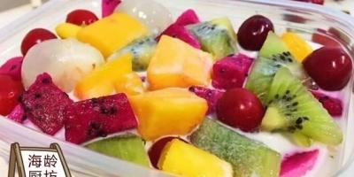 如何制作水果捞?