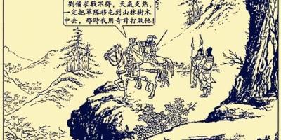 历史上陆逊追杀刘备,关兴、张苞无力护刘备杀出,为何赵云一出马就行?