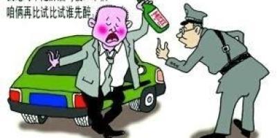 单位职工醉驾会被开除吗?