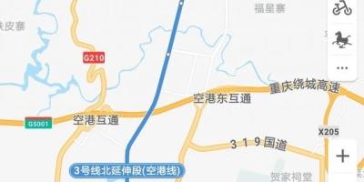 有人说未来10年重庆的发展重点两江新区,你怎么看?