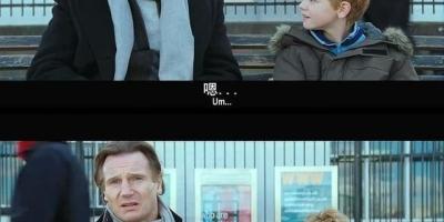 哪部电影的一句台词,会让你瞬间热泪盈眶?
