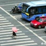 """西安路人示意车先走,""""车不让人""""被处罚,这件事情你怎么看?"""