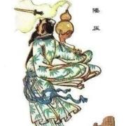 封神演义中陆压道人为何不怕得罪元始天尊和太上老君?
