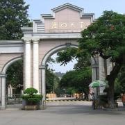 深圳大学、 汕头大学和厦门大学,哪所学习比较好?