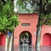 一般埋葬皇帝的地方叫陵,为什么埋葬汉光武帝刘秀的地方却叫坟?