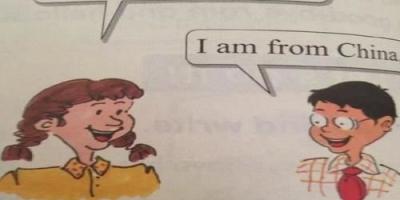 你们小学都用啥版本的英语教材啊?如何评价?