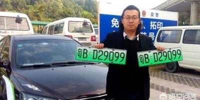 深圳限车牌,选择竞拍车牌好还是买辆混动能源车好?