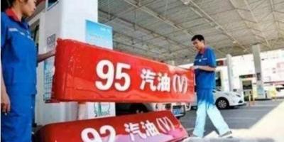 摩托车可以加95号汽油吗?