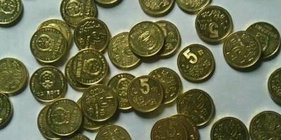 在哪里可以交易钱币收藏品?