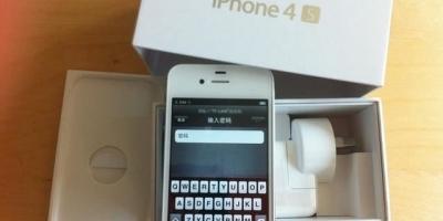 现在用iPhone4s还有什么意义吗?