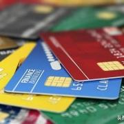 如果不小心把20万转到了自己的信用卡里,哪种法子解救成本最低?