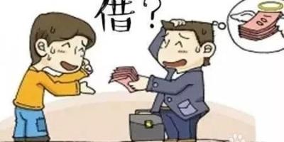 被朋友借钱,借的自己也出现周转困难,是什么感觉?我还要继续借吗?
