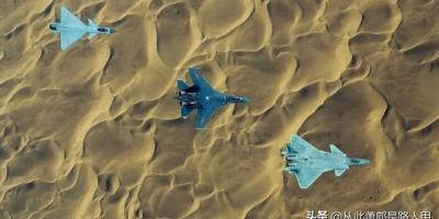 歼-16单价已经接近歼-20了,为何还在大量生产歼-16战机?