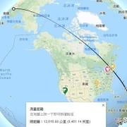 为什么中国没有直飞南美洲的飞机?