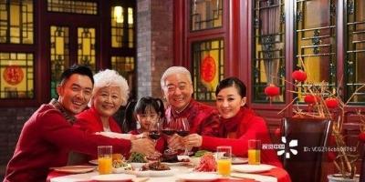 晚饭不论多晚,等家里人都到齐再开吃,这是应该遵循的传统还是遗留的糟粕?