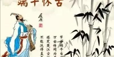 传统节日和习俗是不是中华文化?