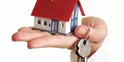十九岁大学生,父母想以我的名义买一套房,但是由父母来还贷款,银行能放贷吗?