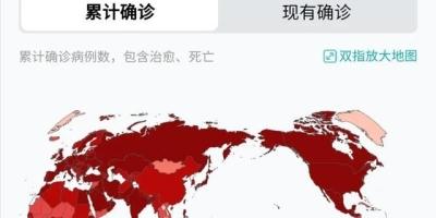当初那些国内疫情爆发后逃到国外的中国人现在怎么样了?