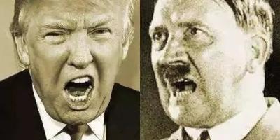 从历史的角度来讲,对世界而言:特朗普是美国的希特勒吗?