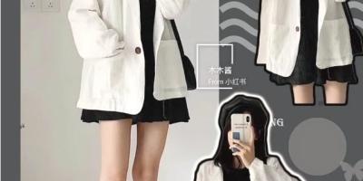 如何把单调的黑白色穿出满满的时尚感?