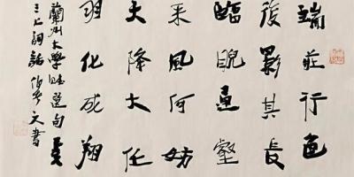 为什么很多书法大师创作时要看字帖?