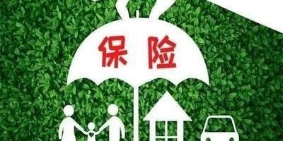 在经济收入一般的情况下,建议买保险吗?